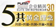 Elite Enterpreneus Logo