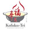 Kofuku-tei Logo