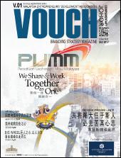 PUMM v1 cover